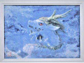 白龍「PET樹脂の額」の画像
