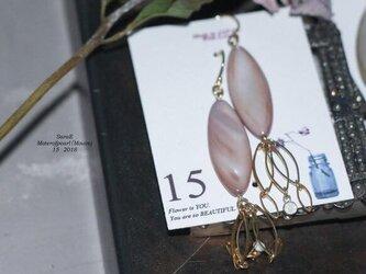 【14kgf】-Sara-Marquis Leafマザーオブパールリーフピアス(イヤリング)Mouveモーヴの画像