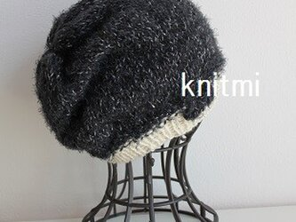【ゆったりニットベレー帽】しめつけない メランジ黒 ニット帽 ベレー帽 パールの画像