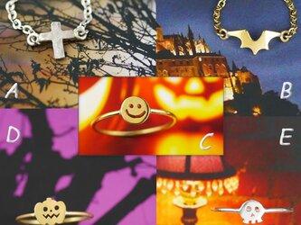 ハロウィン★選べるリング3本セットの画像