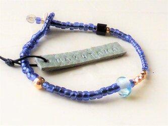 H様オーダー品 フランスアンティークglassbracelet (opal)の画像