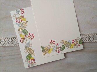 消しゴム版画 ポストカード「秋色のリーフ」の画像