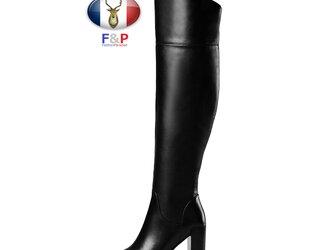 ポインテッドトゥハラコレザー細身ロングブーツニーハイブーツ長靴筒丈43cm全2色の画像
