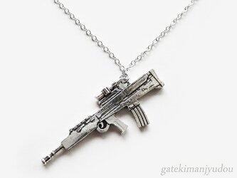 ライフルのネックレス【長さ変更可】の画像