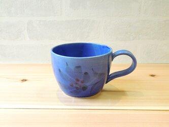 スープカップ HANA マリンブルーの画像