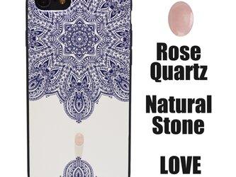 パワーストーン-恋愛運Up!《ローズクォーツ》天然石&メヘンディ iPhone7/8用(4.7インチ) レザーケースフルカバーの画像