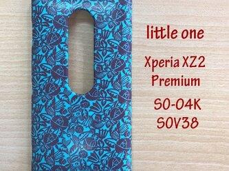 【リバティ生地】フル・ブルーム Xperia XZ2 Premiumの画像