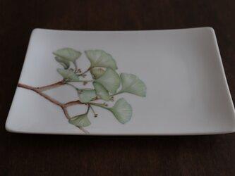 いちょうの長皿〜2の画像