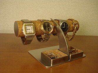 ハロウィンに アクセサリー角ダブルトレイ腕時計スタンドの画像