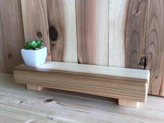 杉の花台  35センチの画像