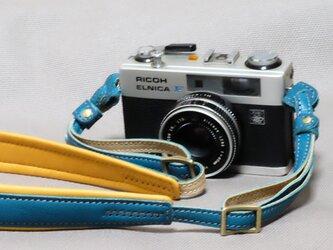 やわらか 革のカメラストラップ ターコイズの画像