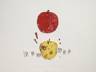 チャイ様用 銅版画コラージュ「りんご」の画像