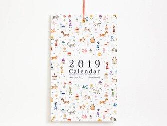 """絵本のかけら。2019年 壁掛け カレンダー """"ちいさな せかい"""" CA-01の画像"""