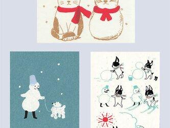 冬の友達*版画(シルクスクリーン)ポストカード*3枚セットの画像
