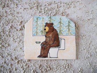 タイルの動物図鑑 トイレ(クマ)の画像