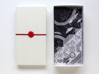 ギフトボックス - 紙箱の画像