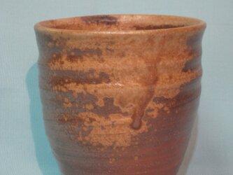 備前焼フリーカップの画像