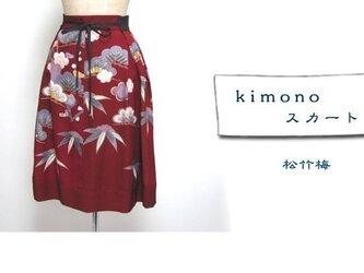 着物リメイク  スカート(袴タイプ)松竹梅柄1130-bの画像