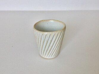 しのぎカップ(小) 白霧の画像