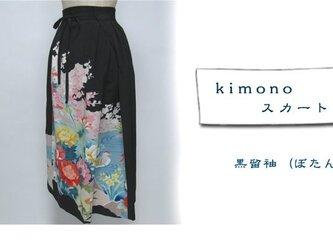 着物リメイク  スカート(袴タイプ)黒留袖ぼたん柄1130-dの画像