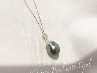 【K10WG 】Tahitian Baroque Pearl with Opal Necklaceの画像