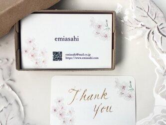桜の名刺 ショップカード 50枚の画像
