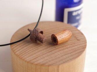 木彫どんぐりのアロマディフューザー(ペンダント) | ARB-5 | ケヤキ×ウォルナットの画像