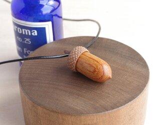 木彫どんぐりアロマディフューザーのペンダント :ケヤキ×ウォルナットの画像