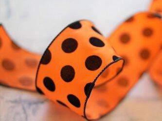 大きな水玉模様のドットリボン オレンジ×黒 ワイヤー入り 6.3mm幅 ハロウィンの画像