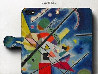 【カンディンスキー 青い絵】スマホケース手帳型 iPhoneⅩ XS Galaxy S9 S8 全機種 対応 TPU レザーの画像