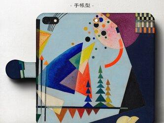 【カンディンスキー 3つの音】スマホケース手帳型 iPhoneⅩ XS Galaxy 全機種 対応 TPU レザー 名画の画像