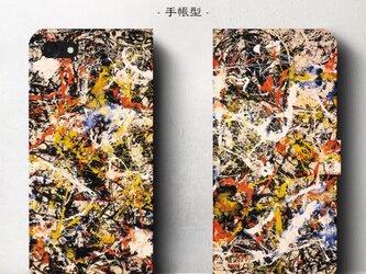【ジャクソンポロック LSD】スマホケース手帳型 iPhoneⅩ XS 全機種 対応 TPU レザー 名画の画像