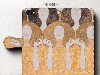 【グスタフクリムト 天使聖歌隊】スマホケース手帳型 iPhoneⅩ XS 全機種対応 TPU レザー 名画の画像