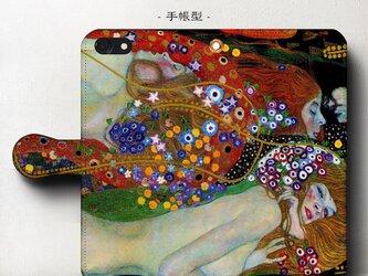【グスタフクリムト 水蛇】スマホケース手帳型 iPhoneⅩ XS 全機種対応 TPU レザー 名画の画像