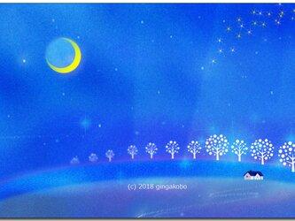 「蒼の世界」 ほっこり癒しのイラストポストカード2枚組No.643の画像