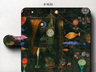 【パウルクレー マジックフィッシュ 魚】スマホケース手帳型 iPhoneⅩ XS 全機種対応 TPU レザー 名画の画像