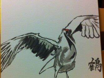 空へ羽ばたく鶴の画像
