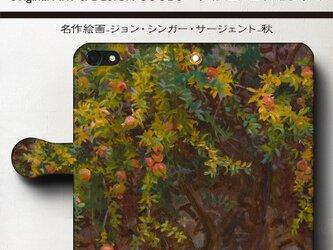 【サージェント 秋】スマホケース手帳型 iPhoneⅩ XS 全機種 対応 TPU レザー 名画の画像