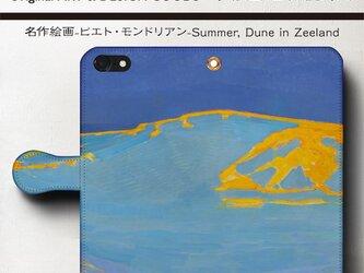【ピエトモンドリアン サマー】スマホケース手帳型 iPhoneⅩ XS 全機種 対応 TPU レザー 名画の画像