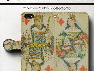 【タロット アンティーク】スマホケース手帳型 iPhoneⅩ XS 全機種 対応 TPU レザー 名画の画像