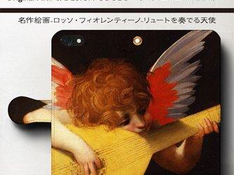 【フィオレンティーノ リュートを奏でる天使】スマホケース手帳型 iPhoneⅩ XS 全機種 対応 TPU レザー 名画の画像
