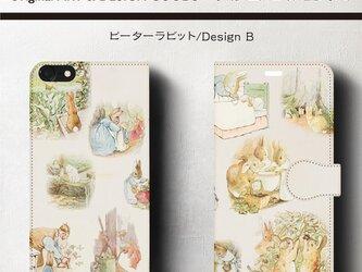 【ピーターラビット B】スマホケース手帳型 iPhoneⅩ XS 全機種対応 TPU レザー 名画の画像