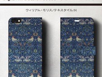 【ウィリアムモリス テキスタイル 鳥】スマホケース手帳型 iPhoneⅩ XS 全機種対応 TPU レザー 名画の画像