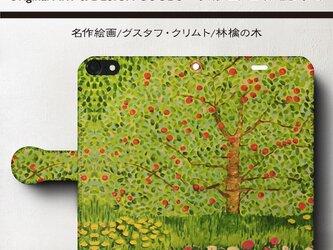 【グスタフクリムト 林檎の木】スマホケース手帳型 iPhoneⅩ XS 全機種 対応 TPU レザー 名画の画像