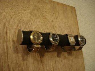 クリスマスプレゼントに ブラック4本掛け丸パイプウォッチ収納壁付きスタンド ak-designの画像