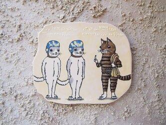 タイルの動物図鑑 新人ネコの画像