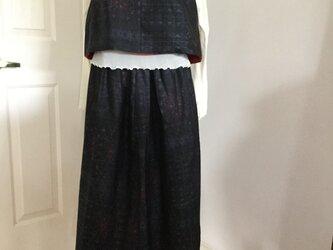 大島紬のベスト&ギャザースカートの画像