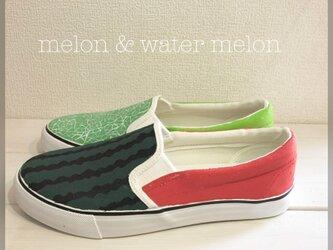 ペイントスリッポン 「melon & water melon」の画像