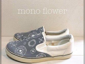 ペイントスリッポン 「mono  flower」の画像