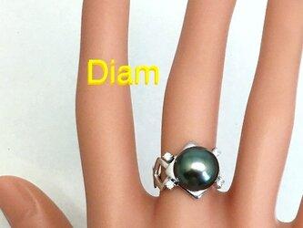 Diam(ディアム)の画像